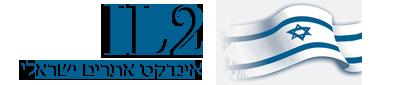 אינדקס אתרים ישראלי il2